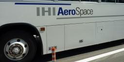 IHI企業バス